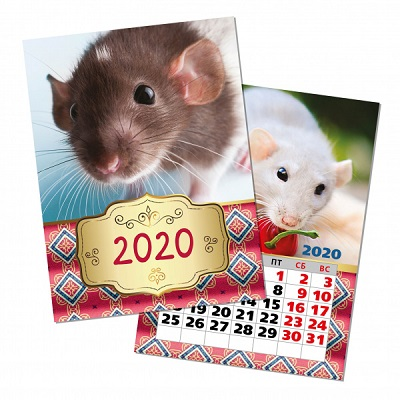 Красные дни календаря и длинные выходные в 2020 году